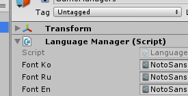 Language Manager Editor